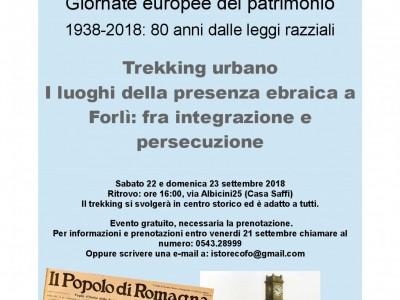 Trekking urbano I luoghi della presenza ebraica a Forlì: fra integrazione e persecuzione
