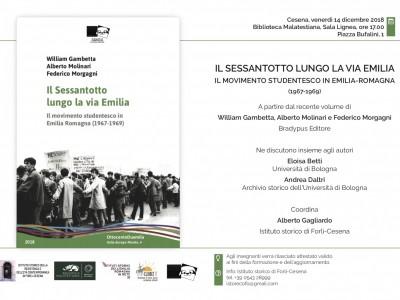 Il Sessantotto lungo la via Emilia. Il movimento studentesco in Emilia Romagna (1967-1969)