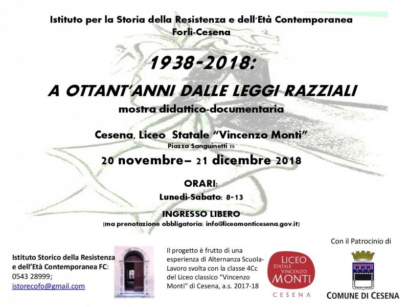 4384cd1809970 1938-2018  a ottant anni dalle leggi razziali. Una mostra  didattico-documentaria a Cesena